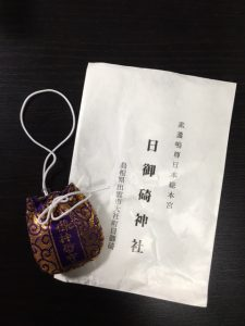 日御碕神社の御神砂守